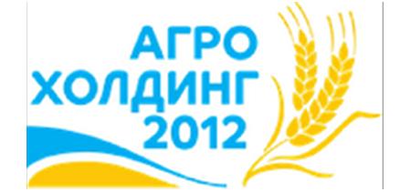 Агрохолдинг 2012